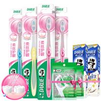 黑人 柔丝护龈牙刷套装4支软毛牙刷 送黑人牙膏2支共80g+牙线12支*2 *2件