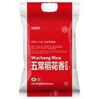 88VIP、限地区:裕道府 稻花香 大米 5kg *3件