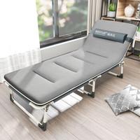 RESTAR 瑞仕达 单人折叠床(圆管-黑灰色+水晶绒棉垫)