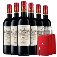 雾榭园干红葡萄酒 750mL*6瓶  +凑单品