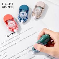 NUSIGN 纽赛 NS156修正带透明膜带小型便携迷你