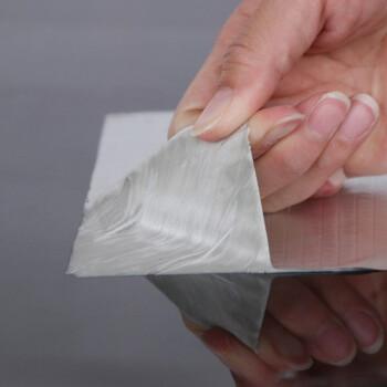 纳合 家用补漏丁基防水胶带 0.5*5m