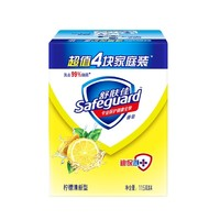 Safeguard 舒肤佳 沐浴香皂柠檬清新 4块家庭装 *2件