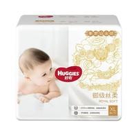 HUGGIES 好奇 铂金麒麟 婴儿纸尿裤 XL 30片+心钻纸尿裤XL32片