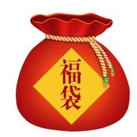 Fuguang 富光 福袋盲盒 随机超值袋