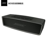 百亿补贴:BOSE 博士 SoundLink Mini II 蓝牙音箱