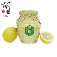 胡老三蜜坊洋槐蜂蜜 洋槐蜜 槐花蜜 450g/瓶 玻璃瓶装 液态蜜 百香果柠檬蜂蜜水