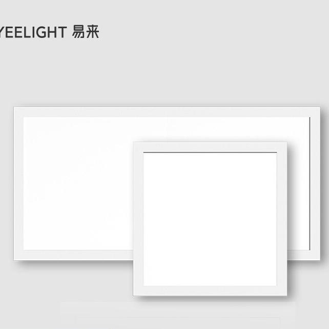 Yeelight 易来 皓白 LED智能面板灯 方灯+长灯组合