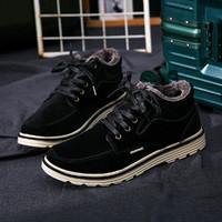限尺码:WARRIOR 回力 HLAAPB 男士运动休闲鞋