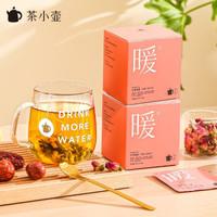 茶小壶 红枣桂圆水果茶 2盒 *2件