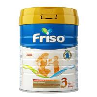 Friso 美素佳儿 荷兰版 婴儿配方奶粉 3段 800g