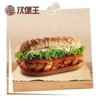 BURGER KING 汉堡王 果木香风味火烤鸡腿堡 单次 电子兑换券