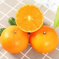限地区:亿熙 沃柑橘子  单果约60mm 净含量2KG *2件
