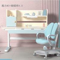 igrow 爱果乐 魔方M3+蝴蝶4.0 可升降学习桌椅套装