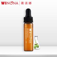 薇诺娜舒敏保湿修护精华液5ml 舒缓敏感肌肤