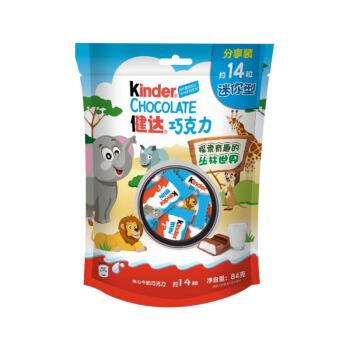 Kinder 健达 儿童牛奶夹心巧克力 14粒 共84g *2件