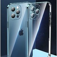宣武 苹果iPhone12系列 全包手机壳 自带镜头膜