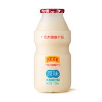 王老吉 乳酸菌 100ml*20瓶