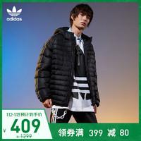 阿迪达斯官网adidas 三叶草 JACKET PADDED男子夹棉外套FN0928