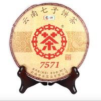 百亿补贴:Chinatea 中茶 经典麦号7571普洱茶 357g