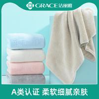 洁丽雅 珊瑚绒毛巾 60*30cm 50g