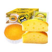 88VIP、抄作业:小优柠檬蛋糕420g+小鸡面 烧烤味 30g*6包*2件+亲亲 蛋糕面包华夫饼 750g +凑单品