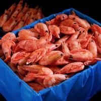 京东PLUS会员:渔游记 北极腹籽甜虾 净重 2kg