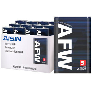 AISIN 爱信 AFW5 自动变速箱油 12L 包循环更换工时