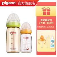 贝亲(Pigeon) 奶瓶 奶嘴 新生儿宽口径玻璃/PPSU奶瓶母乳般自然实感 玻璃160mlAA73+PPSU240mlAA74
