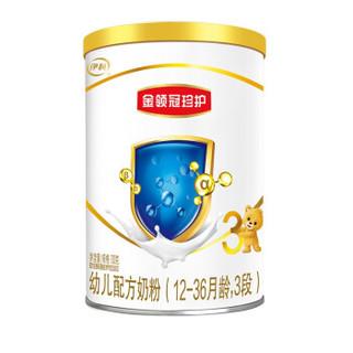 yili 伊利 金领冠珍护系列 幼儿配方奶粉 3段130克(1-3岁幼儿适用)