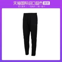 Nike耐克男裤运动潮流长裤健身跑步束脚休闲裤CU4482-010 *3件