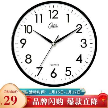 康巴丝(COMPAS)挂钟 创意简约钟表客厅静音石英钟表挂墙卧室时钟挂表 c2855 黑色