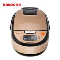 奔腾 POVOS IH电饭煲 DFB40-BT02