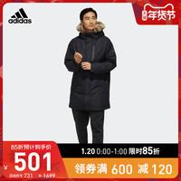 阿迪达斯官网adidas 男装冬季户外羽绒服EH3974 EH3975