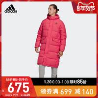 阿迪达斯官网 adidas 男冬季户外运动长款连帽羽绒服GK0664GK0665