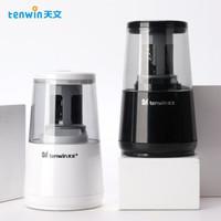 TEN-WIN 天文 8008-1 电动削笔器 电源线/电池款