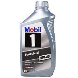 Mobil 美孚 美孚1号 SN 5W-40 全合成机油 946ml *6件