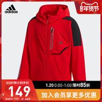 阿迪达斯官网 adidas 小童装训练运动梭织夹克外套FM2947 FM2942