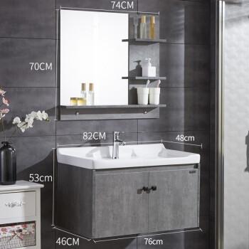 OUDINU 欧帝奴 北欧新风尚浴室柜套装 B款 80cm