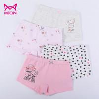 MIIOW  猫人女童内裤4条装