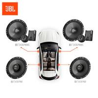JBL汽车音响改装CS760C+CS762四门6喇叭6.5英寸车载扬声器可原车主机直推适合人声/流行高音清晰透亮