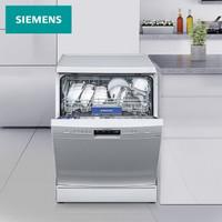 西门子(SIEMENS) 13套独立式除菌洗碗机 家用大容量 5D喷淋 双重烘干 SJ235W01JC (白色)