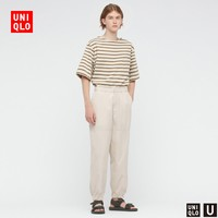 UNIQLO 优衣库 437299 男士宽松束脚裤