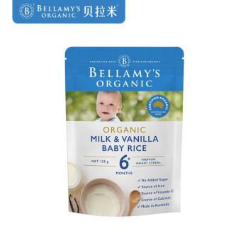 BELLAMY'S 贝拉米 婴幼儿辅食 有机香草牛乳米粉 125g +凑单品