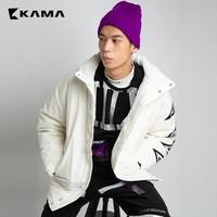 KAMA  卡玛 24-18740 男士羽绒服