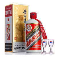 18日10点、京东PLUS会员:MOUTAI  茅台 飞天茅台 酱香型白酒 53度 500ml