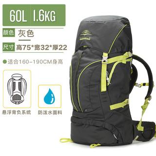 EUSEBIO SPORT 4710786207475 专业登山双肩包