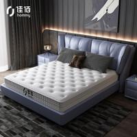 佳佰 银离子弹簧乳胶床垫 1.8*2m