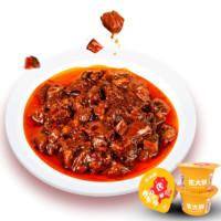 佐大狮 牛肉蘑菇酱 30g*6罐