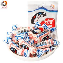 WHITE RABBIT 大白兔 奶糖 原味量贩简装  500g